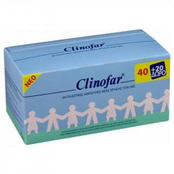 Clinofar® αμπούλες Vials Iso 5 ml φυσιολογικού ορού μύτης 40+20 τεμάχια Δώρο