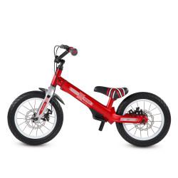 Επεκτεινόμενο ποδήλατο SmarTrike™ Xtend Mg+™ Red