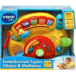 Εκπαιδευτικό τιμόνι Vtech® Baby Οδηγώ & Μαθαίνω