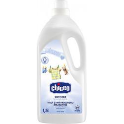 """Chicco υπερσυμπυκνωμένο μαλακτικό """"Τρυφερότητα Ταλκ"""" 1500 ml"""