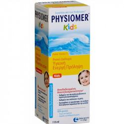 Physiomer® Kids ισότονο ρινικό σπρέι με θαλασσινό νερό