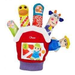 Γάντι με δαχτυλομαργιονέτες Chicco